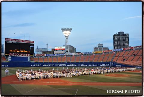 横浜スタジアムにて開会式