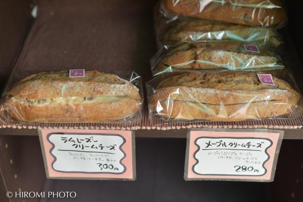 和しょいさんのパン