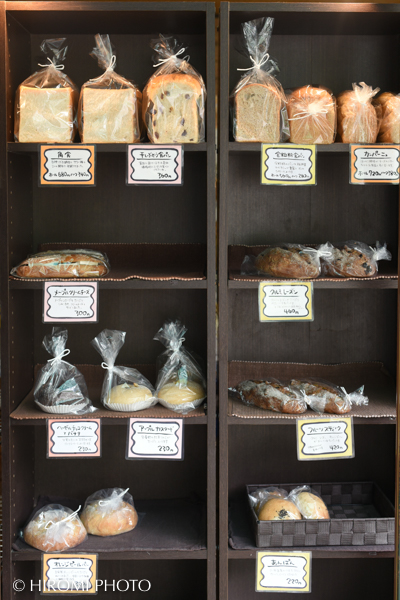 和っしょいさんのパン