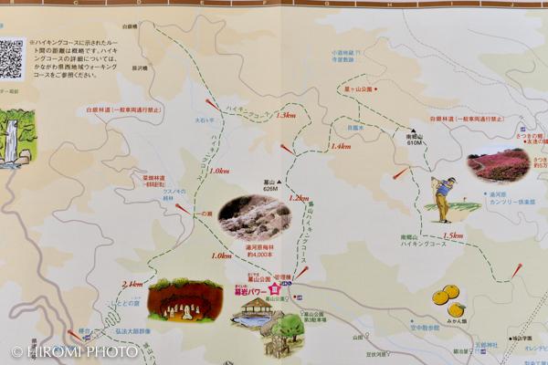 湯河原幕山ハイキングコース