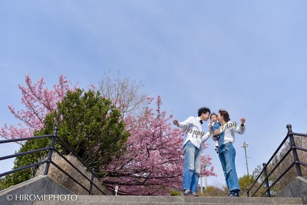 河津桜咲く公園で1歳のお誕生日記念フォト