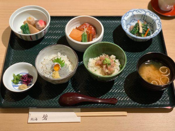 熱海日本料理碧さん