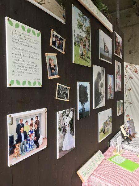 2017湯河原真鶴アート散歩 NO43