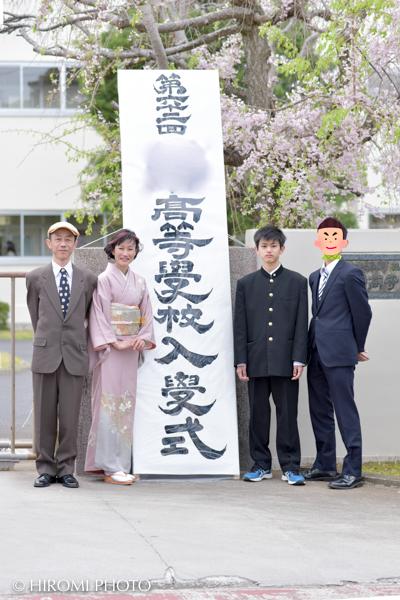 入学式も着物で
