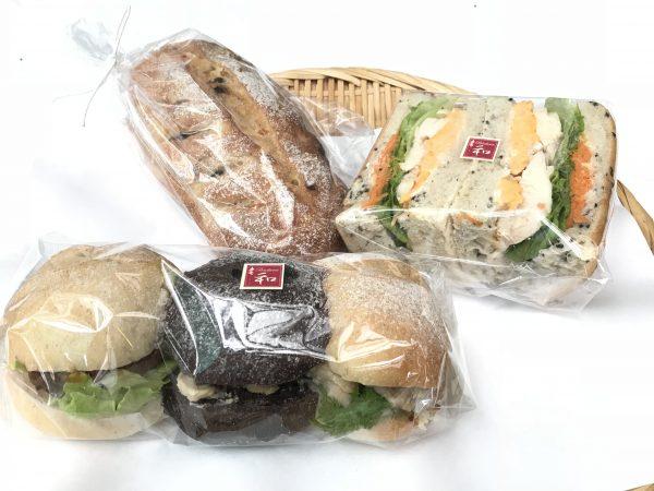 2017湯河原真鶴アート散歩 和っしょいさんのパン