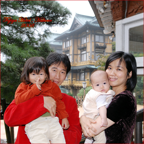 富士屋ホテル2008表紙