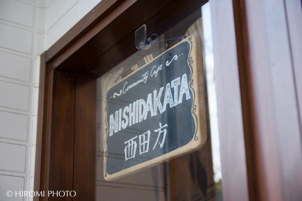 西田方写真展-0008s
