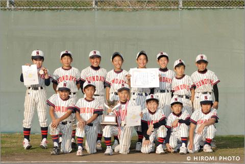 少年野球の部優勝