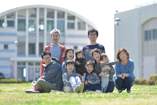 Family photo at yugawara Kaihin kōen